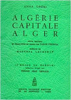 algerie_capitale_alger